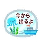 【夏】君とはしゃぐ夏(個別スタンプ:26)
