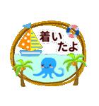 【夏】君とはしゃぐ夏(個別スタンプ:27)
