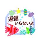 【夏】君とはしゃぐ夏(個別スタンプ:28)