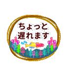 【夏】君とはしゃぐ夏(個別スタンプ:29)