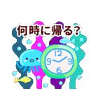 【夏】君とはしゃぐ夏(個別スタンプ:30)