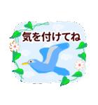 【夏】君とはしゃぐ夏(個別スタンプ:31)