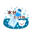 【夏】君とはしゃぐ夏(個別スタンプ:32)