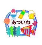 【夏】君とはしゃぐ夏(個別スタンプ:34)