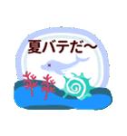 【夏】君とはしゃぐ夏(個別スタンプ:35)