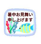 【夏】君とはしゃぐ夏(個別スタンプ:36)
