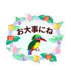 【夏】君とはしゃぐ夏(個別スタンプ:37)