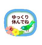 【夏】君とはしゃぐ夏(個別スタンプ:38)