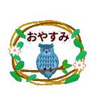【夏】君とはしゃぐ夏(個別スタンプ:39)