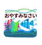 【夏】君とはしゃぐ夏(個別スタンプ:40)