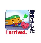 今、ここです!(大津~西明石)(個別スタンプ:35)