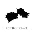 ドッキリスタンプ(個別スタンプ:14)