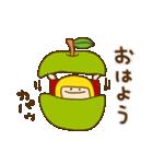 コリンゴちゃんの楽しい毎日(個別スタンプ:09)