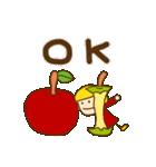 コリンゴちゃんの楽しい毎日(個別スタンプ:13)