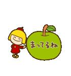 コリンゴちゃんの楽しい毎日(個別スタンプ:32)