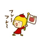 コリンゴちゃんの楽しい毎日(個別スタンプ:33)