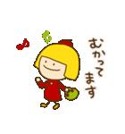 コリンゴちゃんの楽しい毎日(個別スタンプ:35)