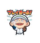 キャプテン(プレイボール)(個別スタンプ:01)
