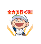 キャプテン(プレイボール)(個別スタンプ:02)