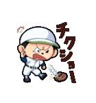 キャプテン(プレイボール)(個別スタンプ:05)
