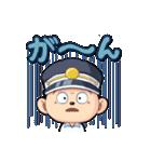 キャプテン(プレイボール)(個別スタンプ:08)
