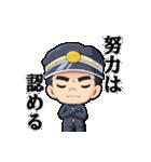 キャプテン(プレイボール)(個別スタンプ:15)