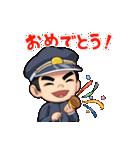 キャプテン(プレイボール)(個別スタンプ:20)