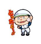 キャプテン(プレイボール)(個別スタンプ:30)
