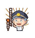 キャプテン(プレイボール)(個別スタンプ:33)