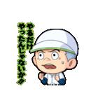 キャプテン(プレイボール)(個別スタンプ:34)