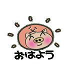 ちょ~便利![父]のスタンプ!(個別スタンプ:01)