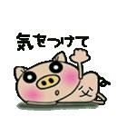ちょ~便利![父]のスタンプ!(個別スタンプ:03)