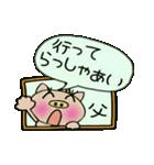 ちょ~便利![父]のスタンプ!(個別スタンプ:04)