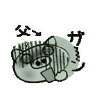 ちょ~便利![父]のスタンプ!(個別スタンプ:05)
