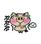 ちょ~便利![父]のスタンプ!(個別スタンプ:07)