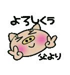 ちょ~便利![父]のスタンプ!(個別スタンプ:17)
