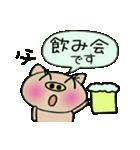 ちょ~便利![父]のスタンプ!(個別スタンプ:22)