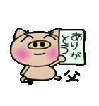 ちょ~便利![父]のスタンプ!(個別スタンプ:30)