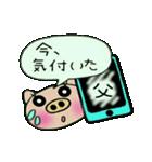ちょ~便利![父]のスタンプ!(個別スタンプ:33)