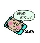 ちょ~便利![父]のスタンプ!(個別スタンプ:34)