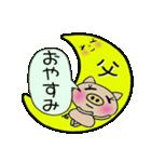 ちょ~便利![父]のスタンプ!(個別スタンプ:38)