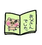 ちょ~便利![父]のスタンプ!(個別スタンプ:40)