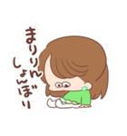 ♥まりりんスタンプ♥(個別スタンプ:03)