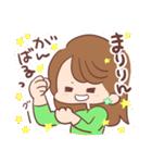 ♥まりりんスタンプ♥(個別スタンプ:04)