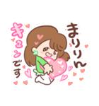 ♥まりりんスタンプ♥(個別スタンプ:07)