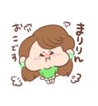 ♥まりりんスタンプ♥(個別スタンプ:08)