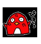 嫉妬して、いじけて、怒って、拗ねる(個別スタンプ:21)