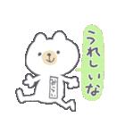 みらいのスタンプ☆(個別スタンプ:01)
