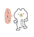 みらいのスタンプ☆(個別スタンプ:02)