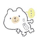 みらいのスタンプ☆(個別スタンプ:03)
